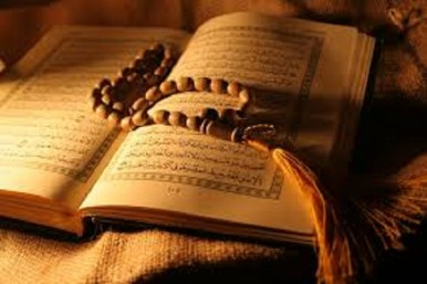 Egypt's Port Said to Host Int'l Quran Competition