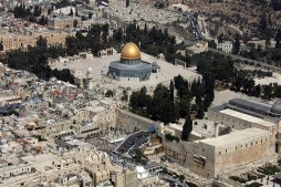 World against US Decision to Relocate Embassy to Quds