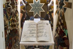 Chapman University Dedicates Exhibit Featuring a Quran from 15th Century