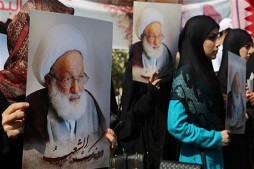 Bahrainis Denounce Court Ruling against Top Shia Cleric