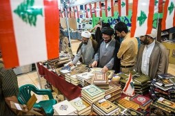 Some 300 Publishers Register to Attend Tehran Int'l Quran Expo