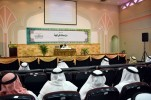 Quranic Studies Course Underway in UAE