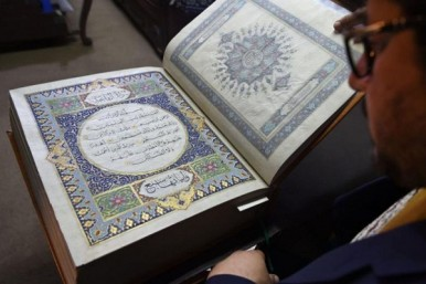 Rare Silk Quran Helps Preserve Afghanistan's Cultural Heritage
