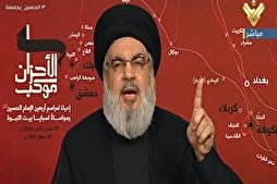 Hezbollah Chief Says Won't Let Anyone Burn Lebanon