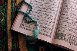Competition Underway to Select Nigeria Contender in Turkey Int'l Quran Contest