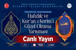 68 Countries Attending Turkey's Int'l Quran Contest