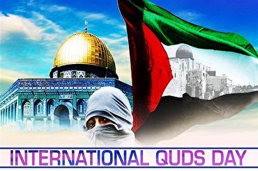 Muslims, Non-Muslims Worldwide Preparing to Mark Int'l Quds Day
