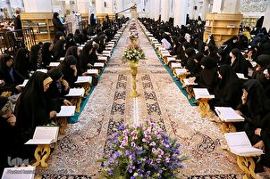 Tarteel Recitation of Quran at Hazrat Masoumeh (SA) Holy Shrine