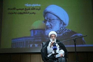 US Plan Seeks to Compromise Everything Palestinians Have: Sheikh Qassim