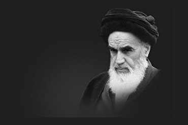 Webinar to Discuss Imam Khomeini's Character, Ideas